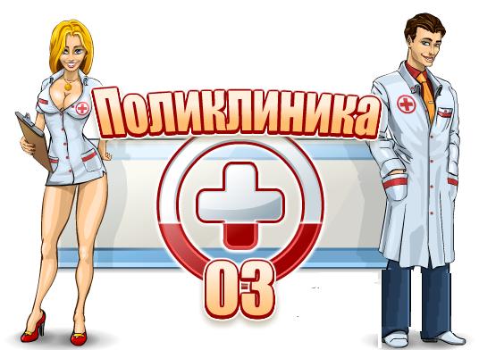 Вконтакте скачать бесплатно с vkhelps ru